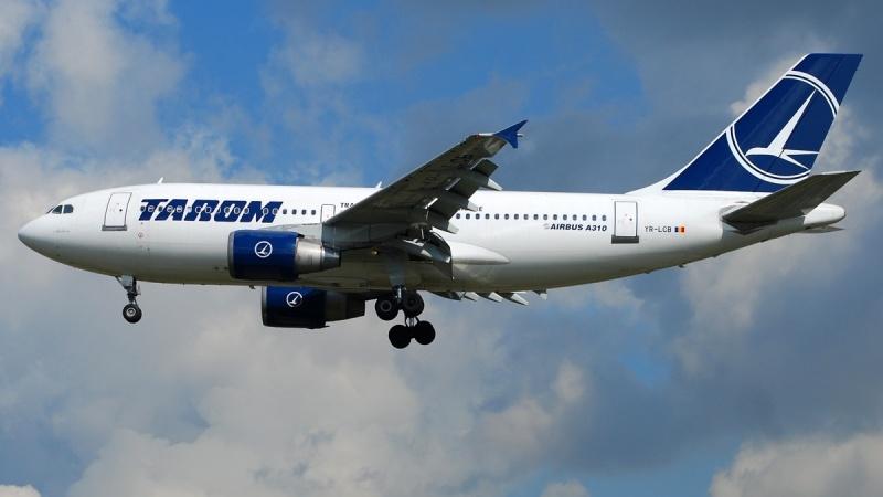 Zboruri Satu Mare - Constanța de pe Aeroportul Mihail Kogalniceanu