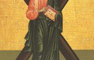 30 noiembrie – Sfântul Apostol Andrei