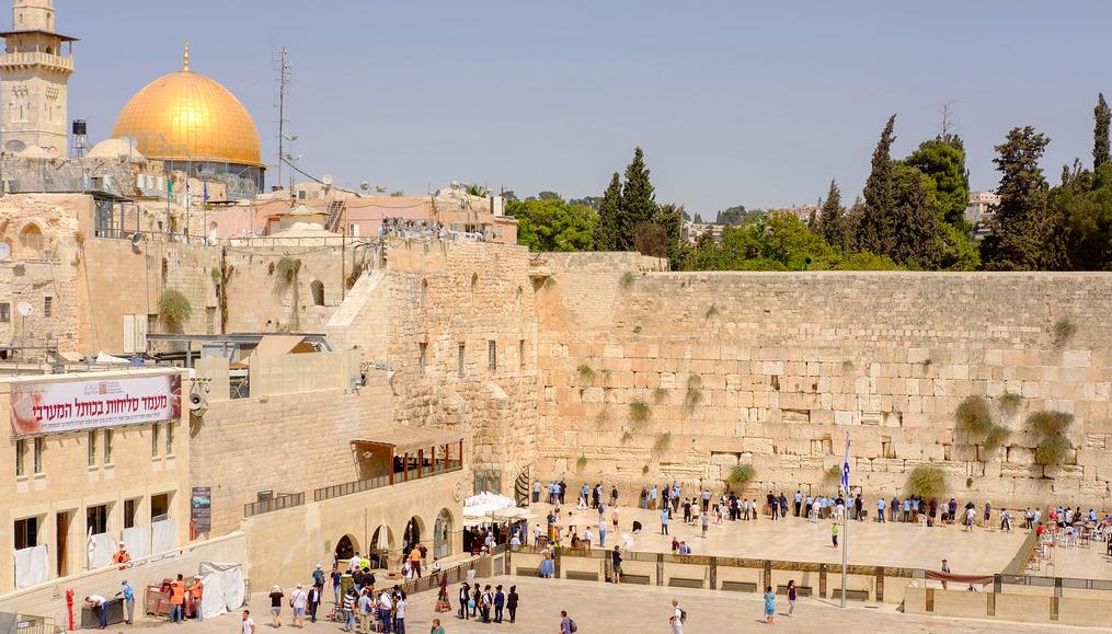 Ministerul Turismului din Israel pune la dispoziția românilor un formular electronic pentru a lăsa mesaje la Zidul Plângerii