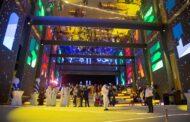 Cum arată standul Israelului la Dubai Expo 2020?  15 milioane de oameni din toată lumea sunt așteptați să viziteze pavilionul Israelului la Dubai Expo 2020